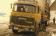 WSI Weys International; SCANIA 1 SERIES 4x2 CURTAIN SIDE TRAILER CLASSIC - 2 AXLE